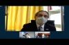 Captura de pantalla del Dr. Adrián Daneri, investigador del CUCS haciendo uso de la palabra